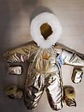 Детские комбинезоны на выписку, конверты, трансформер, фото 5