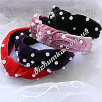 Бархатная чалма-обруч с жемчугом (ободок для волос в восточном стиле), в 3 цветах