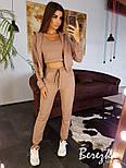 Женский стильный спортивный костюм-тройка: мастерка с капюшоном, топ и брюки (в расцветках), фото 4