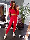 Женский стильный спортивный костюм-тройка: мастерка с капюшоном, топ и брюки (в расцветках), фото 10