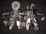 Детские комбинезоны на выписку, конверты, трансформер, фото 8
