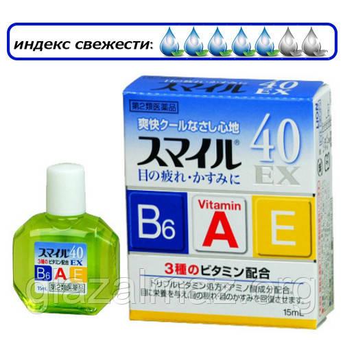 LION Smile 40 EX японские глазные капли с витаминами A, E и B6 ...