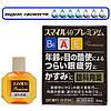 Lion Smile 40 Premium - лучшие глазные капли из Японии - 10 активных ингредиентов, витамин А
