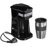 Кофеварка Domotec с термостаканом MS-0709 D1011