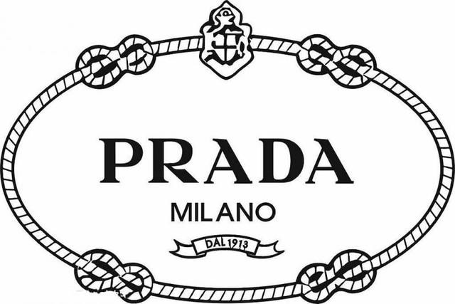 Prada (Прада)