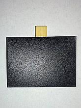 Ценник меловой 6х8 см на прищепке (для надписей мелом и маркером)  Грифельная табличка