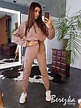 Женский стильный спортивный костюм-двойка: укороченное худи с капюшоном и брюки-карго (в расцветках), фото 7