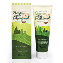 Скраб для тіла з екстрактом зеленого чаю і какао ELIZAVECCA Milky Piggy Greentea Salt Body Scrub, 300 мл