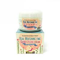 Пилинг для лица от пигментных пятен ELIZAVECCA Milky Piggy Real Whitening Time Secret Pilling Cream