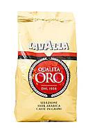Кофе в зернах Lavazza Qualita Oro (Лавацца Оро)  1 кг