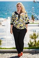 Женский батальный костюм блузка + брюки