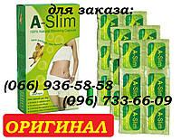 A - Слим Аслим A - Slim 100% натуральные Таблетки Капсулы для похудения