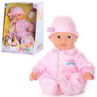 Кукла Мила интерактивная  5236