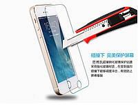 Защитное противоударное ультратонкое прозрачное стекло для Iphone 4, 4S, 5, 5S