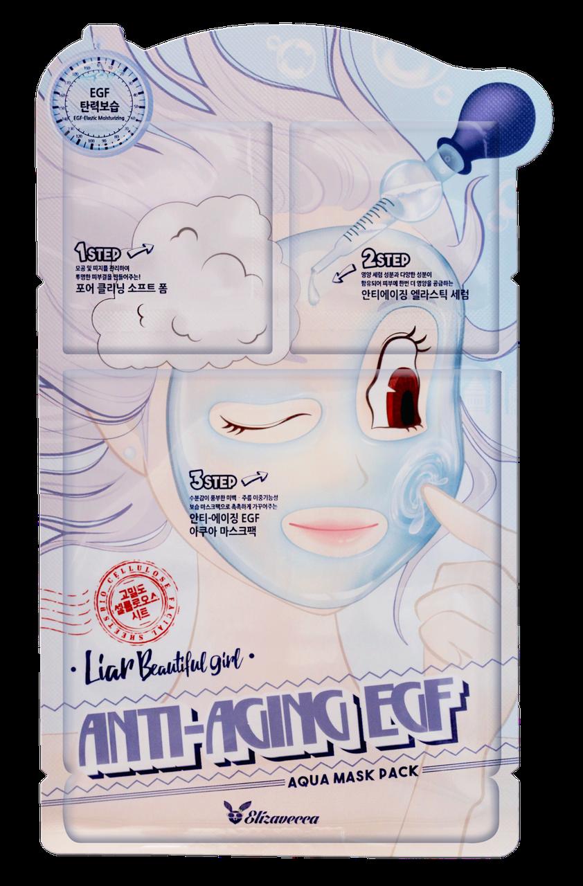 Триступенева антивікова маска ELIZAVECCA Anti Aging Egf Aqua Mask, 1 шт