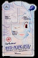 Трехступенчатая антивозрастная маска ELIZAVECCA Anti Aging Egf Aqua Mask, 1 шт