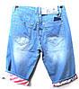 Мужские шорты, фото 2