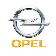 Тюнинг для Opel