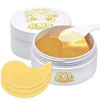 Омолаживающие патчи с золотом и гиалуроновой кислотой ELIZAVECCA Gold Hyaluronic Acid Eye Patch, 60 шт