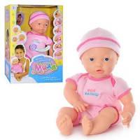 Интерактивная функциональная кукла-пупс Joy Toy 5263 Мой малыш,Мила