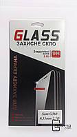 Защитное стекло для телефона Samsung J5 2016 J510