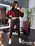 Женский спортивный / прогулочный костюм с контрастными полосками (в расцветках), фото 3