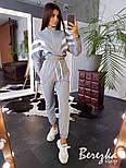 Женский спортивный / прогулочный костюм с контрастными полосками (в расцветках), фото 5