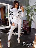 Женский спортивный / прогулочный костюм с контрастными полосками (в расцветках), фото 6