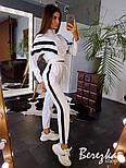 Женский спортивный / прогулочный костюм с контрастными полосками (в расцветках), фото 7