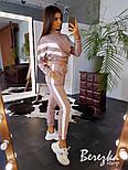 Женский спортивный / прогулочный костюм с контрастными полосками (в расцветках), фото 10