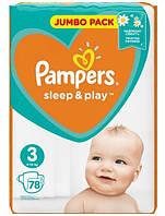 Подгузники Pampers Sleep&Play 3 Midi (6-10 кг) 78шт Jumbo Pack