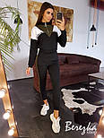 Женский спортивный / прогулочный костюм с контрастными вставками и лампасами(в расцветках), фото 2