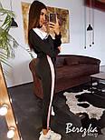 Женский спортивный / прогулочный костюм с контрастными вставками и лампасами(в расцветках), фото 4