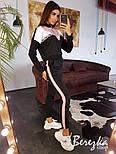 Женский спортивный / прогулочный костюм с контрастными вставками и лампасами(в расцветках), фото 3