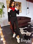 Женский спортивный / прогулочный костюм с контрастными вставками и лампасами(в расцветках), фото 5