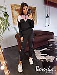 Женский спортивный / прогулочный костюм с контрастными вставками и лампасами(в расцветках), фото 6