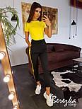Женский стильный костюм: боди-футболка и брюки с лампасами (в расцветках), фото 4