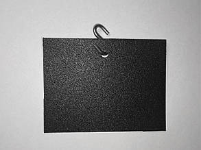 Цінник підвісний 5х10 см s-подібний гачком. Грифельна табличка. Для крейди і крейдового маркера