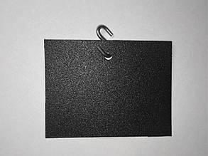 Цінник підвісний 6х9 см з s-подібним гачком. Грифельна табличка. Для крейди і крейдового маркера