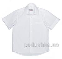 Школьная белая рубашка без рукавов Юность 830-2 36 (Р-146, ОГ-72, ОШ-33)