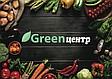 Green центр