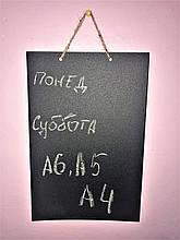 Доска меловая А4 30х20 см Для рисования мелом и маркером. Вертикальная. Грифельная