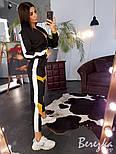 Женский стильный костюм с контрастными вставками и лампасами, фото 3
