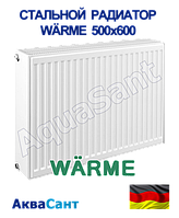 Стальной радиатор Warme 500х600 тип 22 боковое подключение