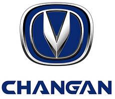 Тюнинг для Changan