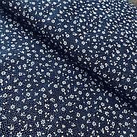Ткань c мелкими белыми цветочками с точечкой на темно-синем, ширина 160 см