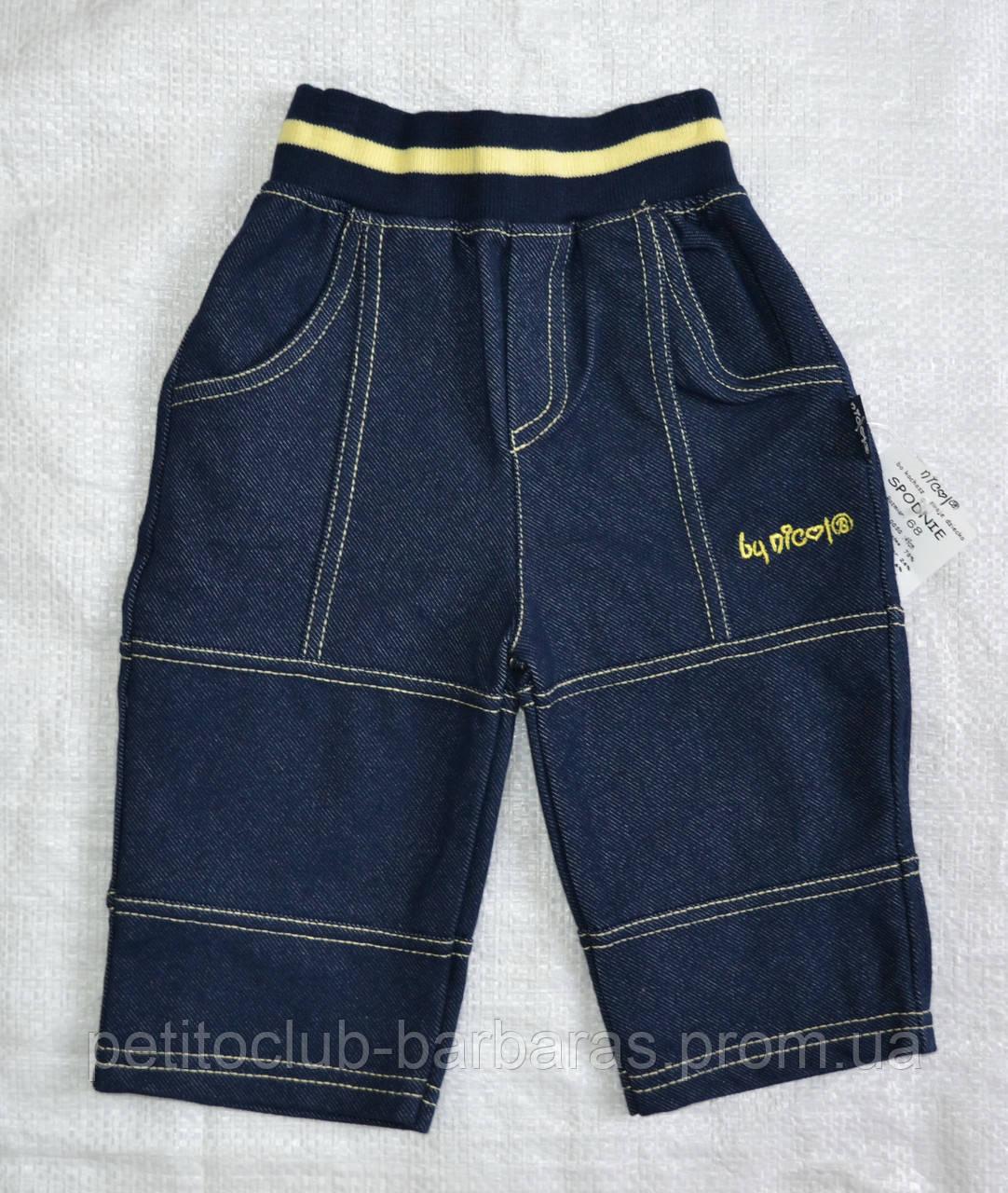 Детские штаны трикотажные Чемпион р. 68-86 см (Nicol, Польша)