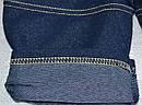 Детские штаны трикотажные Чемпион р. 68-86 см (Nicol, Польша), фото 3