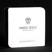 УЛУЧШЕННЫЙ! MAGIC SMILE PRO ПЕРЕКИСЬ 38%! Максимальный набор с Жидким коффердам и Рем.терапией
