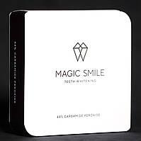 УЛУЧШЕННЫЙ! MAGIC SMILE PRO КАРБАМИД 44% Набор для безопасного отбеливания. 5 Пациентов!